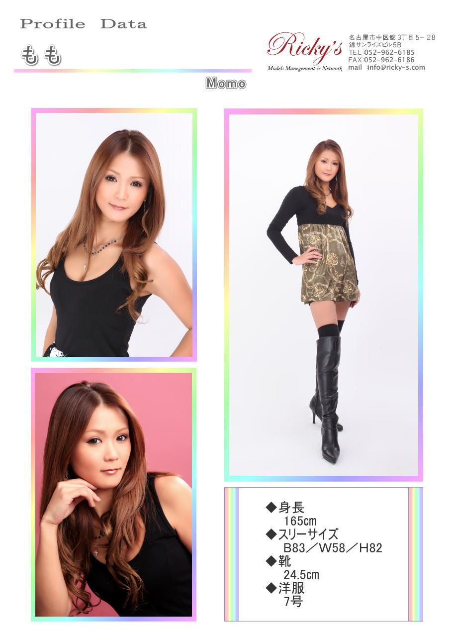 【芸能】女性のブーツ姿に萌えるスレ4【女子アナ】YouTube動画>3本 ->画像>690枚